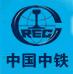 中国中铁一局集团有限公司