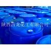 【供】西安供丙烯酸