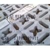 【供】混凝土网格砖