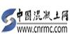 中国混凝土网