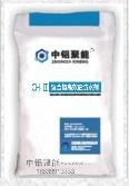 【供】CH-Ⅱ聚合物高效砼防水剂
