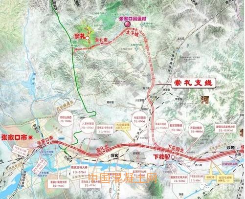 京张铁路崇礼支线-看看2016年多少高铁项目要开工建设图片