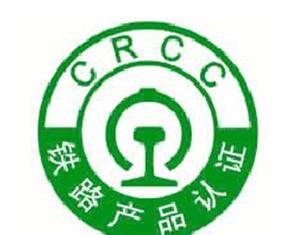 [砼网统计]最新版铁道部CRCC认证减水剂企业名录(截止2016.8.31)