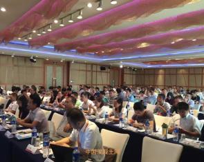 [砼网快讯]2016年第七届减水剂及原料市场峰会隆重召开