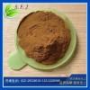 【供】木质素磺酸钠