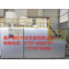 【供】聚羧酸减水剂机械