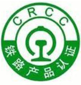 [砼网统计]最新版铁道部CRCC认证减水剂企业名录(截止2017.1.19)