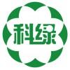 【供】上海绿化混凝土添加剂