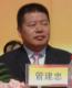 管建忠:三江化工有限公司总经理 (1)