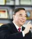 宋志平:企业家精神是怎样炼成的 (1)
