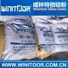 【供】微硅粉 85-97 半加密/加密硅灰
