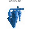 【供】无锡专业生产复合式砂石选粉机