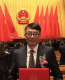 吴波:华南理工大学土木与交通学院院长 (1)