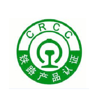 [砼网统计]最新版铁道部CRCC认证减水剂企业名录(截止2019.4.8)