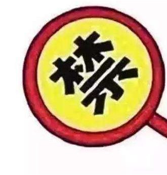 [砼网快讯]北京新增萘系减水剂等5种禁止使用建筑材料(附目录)