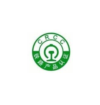 [砼网统计]最新版铁道部CRCC认证减水剂企业名录(截止2019.11.11)