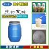 【供】混凝土粘度改良剂保水增粘剂