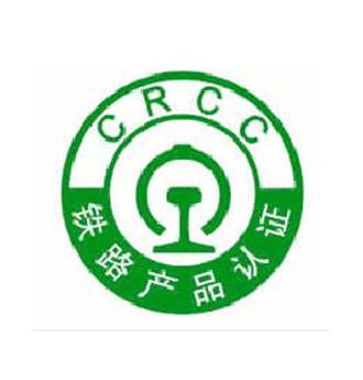 [砼网统计]最新版铁道部CRCC认证减水剂企业名录(截止2020年4月)