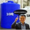 【供】10吨外加剂储罐 10立方减水剂复配设备