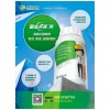 【供】基业长青牌BTL混凝土强效剂6.5